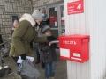 poczta-2021-01-20_11