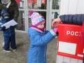 poczta-2021-01-20_29