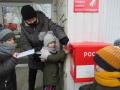 poczta-2020-12-11_14