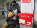 poczta-2020-12-11_16