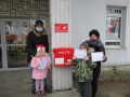 poczta-2020-12-11_29
