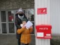 poczta-2020-12-11_54
