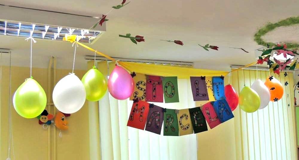 Urodziny Marcelki