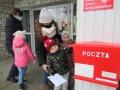 poczta-2020-12-11_52